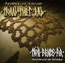 TROLL BENDS FIR Brothers in Drinks (ТРОЛЛЬ ГНЕТ ЕЛЬ Братья во хмелю) NEW CD Folk