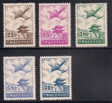 Korea   1954   Sc # C12-16   MNH    OG   (k2008)