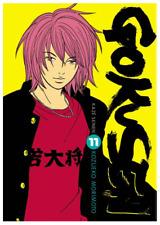 manga Gokusen Tome 11 Seinen Josei Kozueko Morimoto Kaze ごくせん Comédie GTO rare