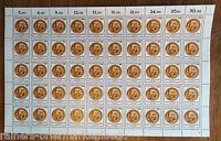 Berlin 638 kompl. Bogen Adelbert von Chamisso postfrisch Full sheet MNH FN 1