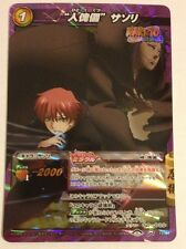Naruto Miracle Battle Carddass NR02-79 MR Sasori Human Puppet