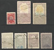 Hejaz (Saudi Arabia) Railway And Revenue Stamps Used