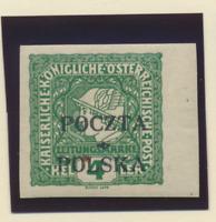 Poland Stamp Scott #P2, Mint Hinged