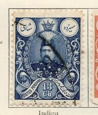 Middle East 1908-09 Ali Mirza Issue Fine Used 13ch. 139899