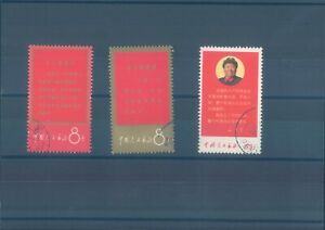 CHINA 1968 MAO CTO MNH stamps - fine !
