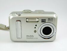 Kodak EasyShare CX7525 5.0MP Digital Camera - Silver
