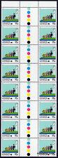 1988 Living Together 95c Law SG1135 Gutter Strip MUH Mint Block Stamps
