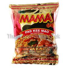 30 x instantanée mama nouilles-pad Khee mao saveur 60g (R025x30) - uk vendeur