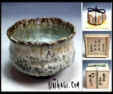 Saka kouraizaemon Chawan japan bowl cup hagi ware Ceremony tea Saka Korai oni 竹風