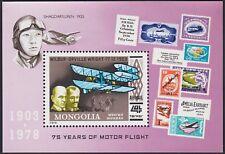 MONGOLIE BLOC N°52** Bf  Avion Wilbur & Orville Wright, 1978 MONGOLIA C108  MNH
