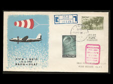 ISRAEL 1956 FIRST FLIGHT COVER ARKIA INLAND AIRLINES HAIFA-EILAT REGISTERED 2