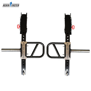 Adjustable ISO Lever Jammer Arms / Power Rack Attachment **Available by mid June
