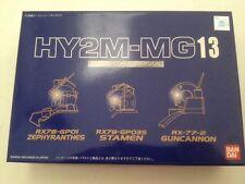 Bandai MG 1/100 HY2M #13 Gundam Light Up Heads (In Stock USA)
