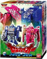 Power Rangers Kikai Sentai Zenkaiger DX ZENKAIOH VROOMAGINE Set Bandai Japan