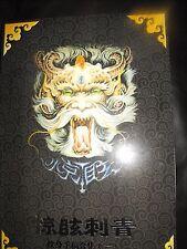 Diseños de Tatuajes Flash Libro a3 tamaño agradable mezcla oriental Libro Muy Bonito