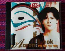 Aaron Kwok ( 郭富城 ) ~ Aaron Kwok ( Hong Kong Press ) Cd