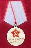 Soviet Russians Commemorative badge FOR LABOR PROPERTIES USSR СССР