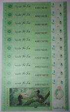 (PL) NEW SALES: RM 5 AA 8318231-40 UNC 10 PCS ZETI LAST ISSUED 1ST PREFIX