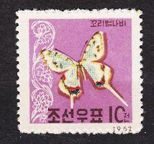 KOREA 1962 mint(*) SC#391 10ch,  Butterflies - Sericinus telamon.