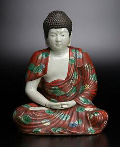 Japanese Antique Kutani Ware Gautama Buddha Shakanyorai Figurine Edo Era