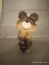 Olympic Bear 1980 USSR Misha Moscow Games Figurine Vintage Mascot Porcelain