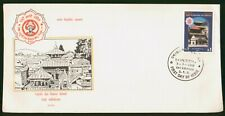MayfairStamps Nepal 1989 Kathmandu Temple First Day Cover wwr5977