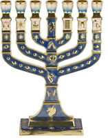 7 Branch Temple MENORAH 12 Tribes Of Israel Gold Plated &  Blue Enamel Jerusalem
