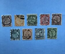 Chinese Imperial Post Dragon Stamps Collection - 9 Stamps
