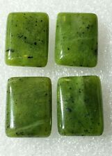 Bead Happy! Set of 4 pcs Green  Nephrite Jade from Canada  size 15 x 20 mm 64 ct