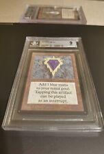 Mox Sapphire Beta MTG BGS 9 Magic The Gathering
