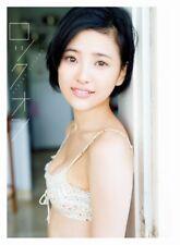 Haruka Kodama 1st Japanese photo book sexy kawaii HKT48 AKB48