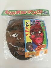 F/S Ogawa Studio Big Mouse Full Face Natural latex Mask Cosplay ship from Japan