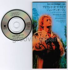 "JON ANDERSON-YES & KITARO Island Of Life JAPAN 3""CD TODT-2801 UNSNAPPED Free SH"
