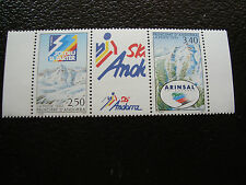 ANDORRE (francais) - timbre yvert et tellier n° 426A n** (A19) stamp andorra