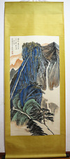 LARGE Excellent Chinese 100% Hand Painting & Scroll Landscape By He Haixia 何海霞 V