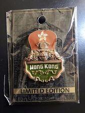 Hard Rock Cafe / Cut Off Guitar HONG KONG 2017 / Pin