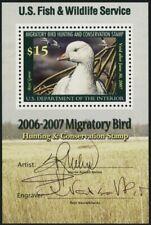 Rw73b Mint Nh Xf Duck Souvenir Sheet $120.00 - Stuart Katz
