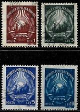 ROMANIA 1948 Old Stamps - Coat of Arms