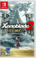 New Nintendo Switch Xenoblade Chronicles 2 Torna The Golden Country Japan