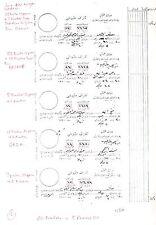 PALESTINE ISRAEL P.O. OTTOMAN 1917 RECEIPT 5 x TELEGRAM-BENI SAAB-22 STAMPS RARE
