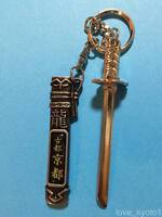 Samurai Japanese Sword Key Holder with Dragon Black from Kyoto Japan