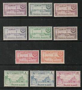 QEII MALDIVES 56  set  fresh vlmm