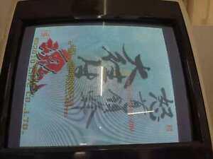 PGM 2 with DoDonPachi Dai Ou Jou Tamashii Tested Working