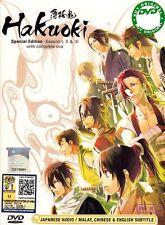 DVD Hakuoki Special Edition Season 1 + 2 + 3 + Complete OVA Japanese Anime