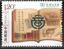 The Commercial Press mnh stamp 2017-4 China
