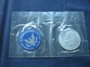 USA EISENHOWER SILVER (0.400 FINE) DOLLAR 1971 - 24.6 GRAMS