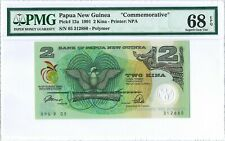 "Papua New Guinea 2 Kina 1991 PMG 68 EPQ s/n 05 312880 ""Commemorative"" POLYMER"