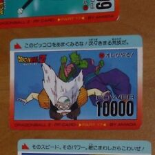 DRAGON BALL Z DBZ AMADA PP PART 17 CARD CARDDASS CARTE 747 MADE IN JAPAN **