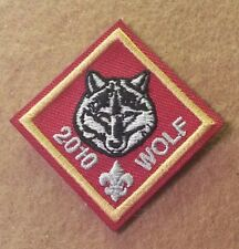 CUB SCOUT WOLF RANK PATCH - 2010 -   A00627
