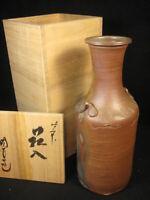 VINTAGE JAPANESE SIGNED BIZEN CERAMIC VASE WITH ORIGINAL ARTIST SIGNED BOX